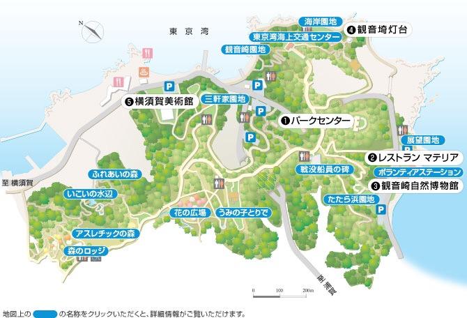 観音崎公園の地図画像です。